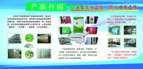 产品介绍照片墙