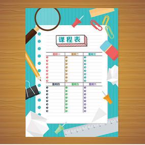 原创设计稿 贺卡/请帖/会员卡 其他卡类 长颈鹿标签课程表  创头意图片
