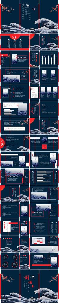 红蓝古典计划总结职场报告PPT pptx