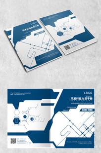 简洁工业画册封面