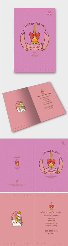 黑色炫酷教师节贺卡 下载收藏 花朵清新教师节卡片 下载收藏 卡通老师
