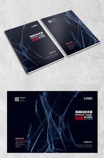 蓝黑酷炫极简创意画册封面