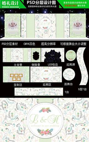 绿色小清新婚礼设计 PSD