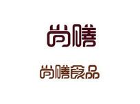 食品标志字体 CDR