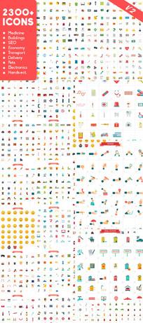 2千多个图标动画包视频模板