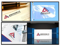 AB科技公司金字塔式LOGO