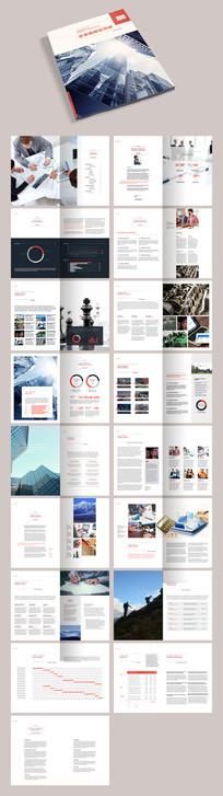 AI简约企业画册宣传册模板
