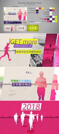 奔跑马拉松体育运动企业宣传