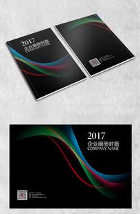 彩色創意科技封面