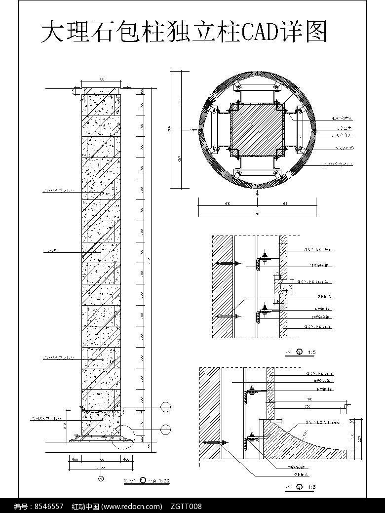 大理石包柱独立柱CAD详图素材下载_室内装修cad的调低如何将对比度参照图片