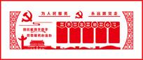 党建宣传背景墙