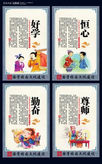 大气中国风校园文化展板