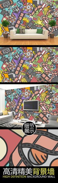 电影艺术创意元素背景墙