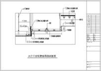 干挂铝塑板吊顶剖面图 CAD