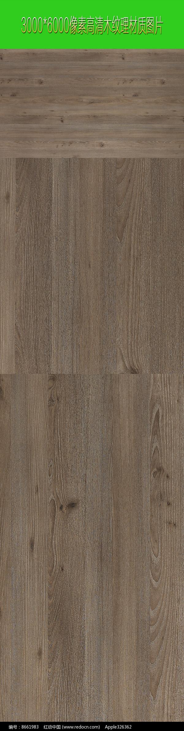 高清木纹理材质图片图片