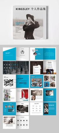个人作品集毕业设计画册