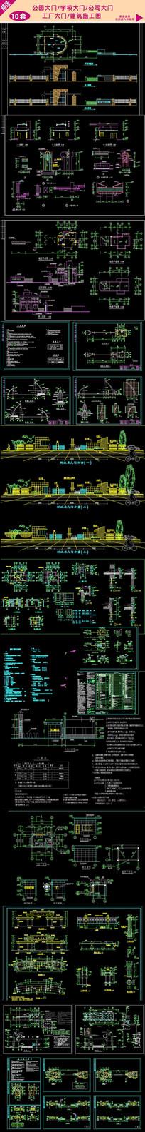 公司大门建筑设计图纸 dwg