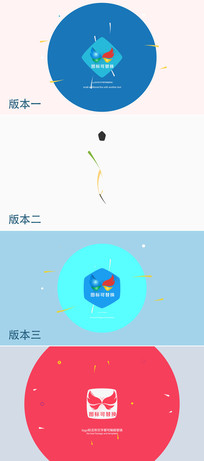 简洁企业logo标志演绎模板