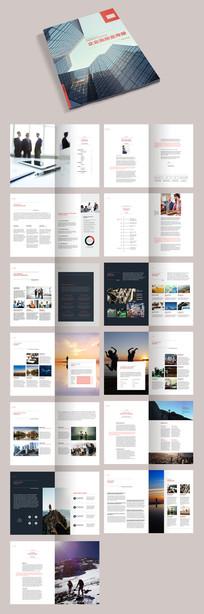 简约创意企业画册宣传册模板