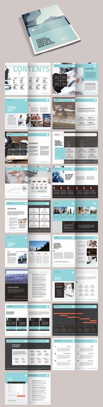 简约整套企业画册宣传册模板