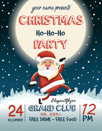 卡通圣诞老人圣诞节海报设计