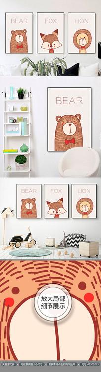 可爱动物儿童房装饰画无框画