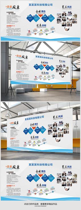 科技公司企业文化墙展板