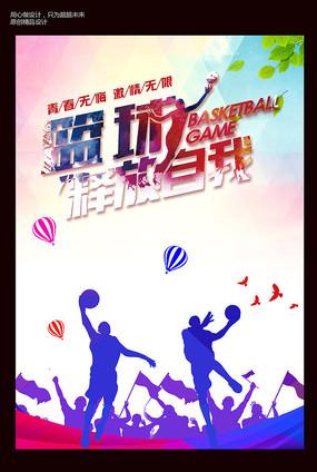 篮球海报素材