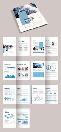 蓝色企业文化产品画册宣传册