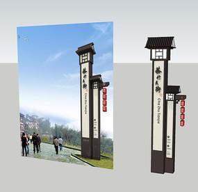 原创设计稿 海报设计/宣传单/广告牌 公益海报 美丽乡村新农村建设图片