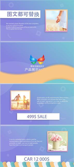 企业产品推广销售图文展示模板