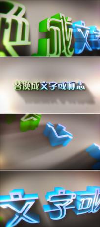 三维企业logo标志演绎模板