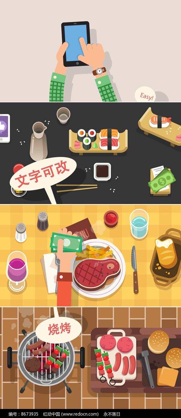 手机外卖点餐微信小视频模板 图片