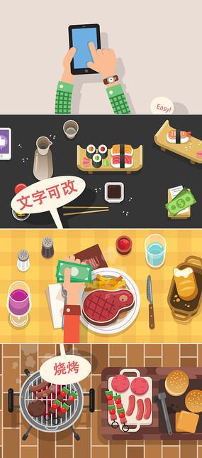 手机外卖点餐微信小视频模板