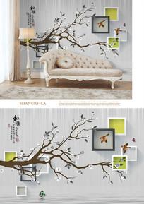 新中式抽象梅花沙发电视背景墙
