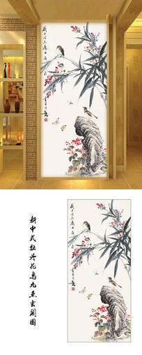 新中式写意花鸟玄关背景墙