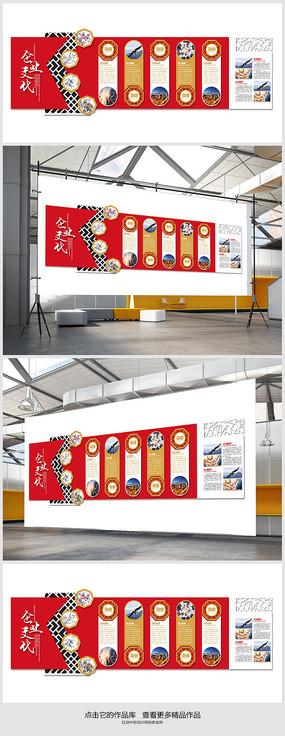 中国风企业文化墙造型展板