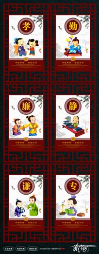 中国风校园文化建设展板