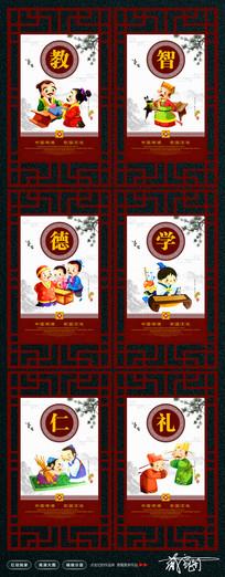 中式校园文化墙展板设计