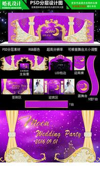 紫色欧式花纹天鹅主题婚礼设计