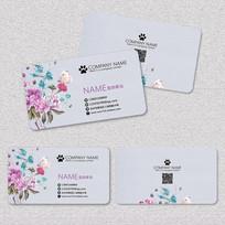 紫色手绘鲜花美容企业名片