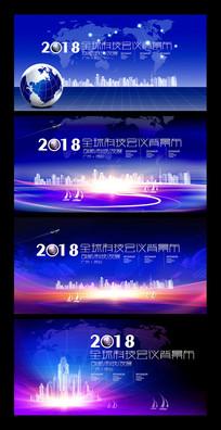 2018炫酷蓝色背景