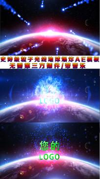 爆炸LOGO片头AE模板