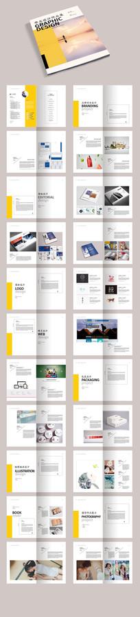 毕业设计作品集画册宣传册模板