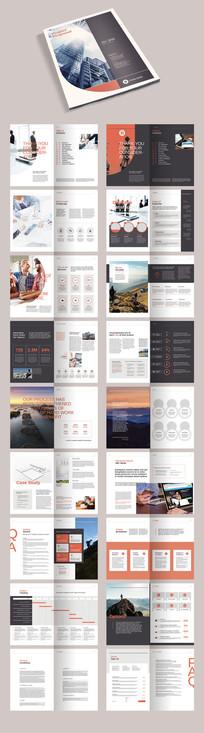 创意企业画册宣传册模板排版