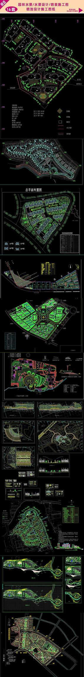 房地产建筑平面图纸 dwg