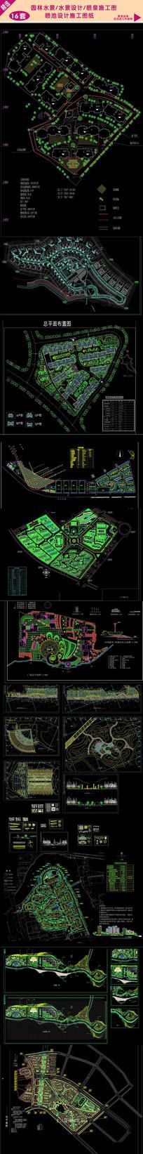房地产建筑平面图纸
