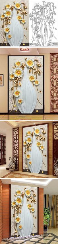 浮雕花瓶花朵背景墙