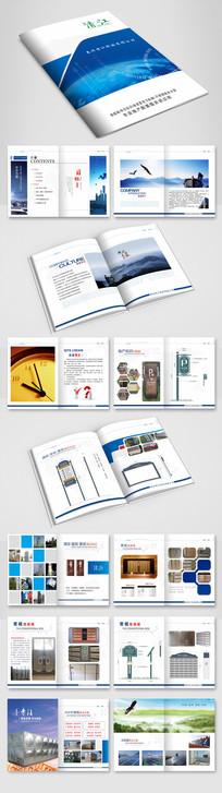 广告标识画册设计