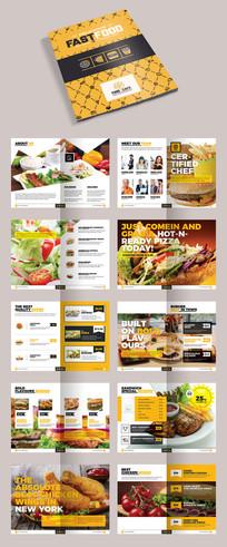 汉堡薯条快餐菜单画册宣传册
